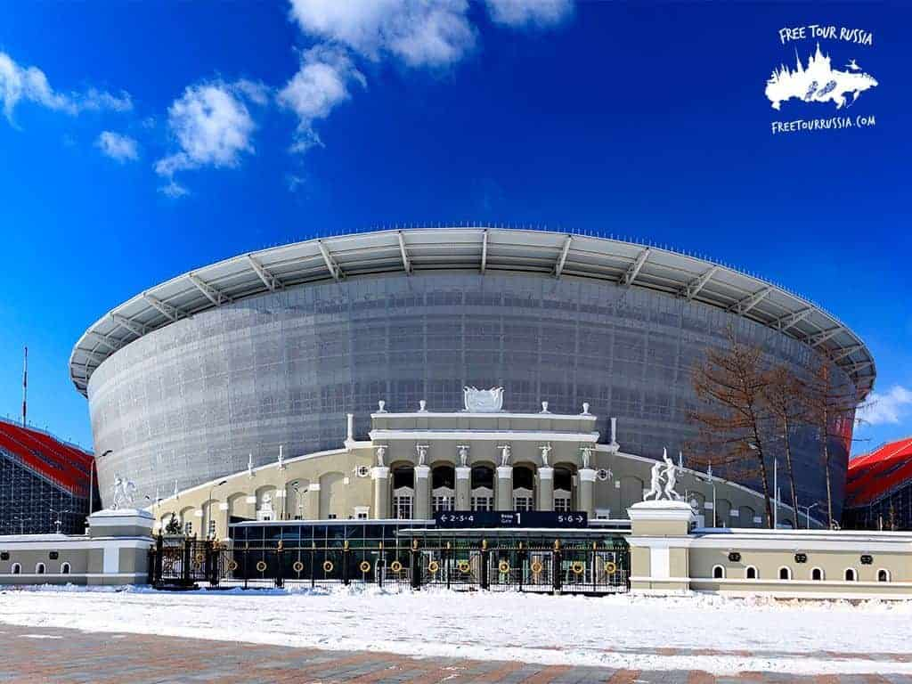 Stadium in Yekaterinburg for the 2018 World Cup