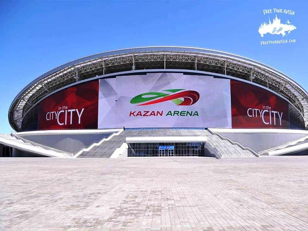 Stadium in Kazan for the 2018 World Cup