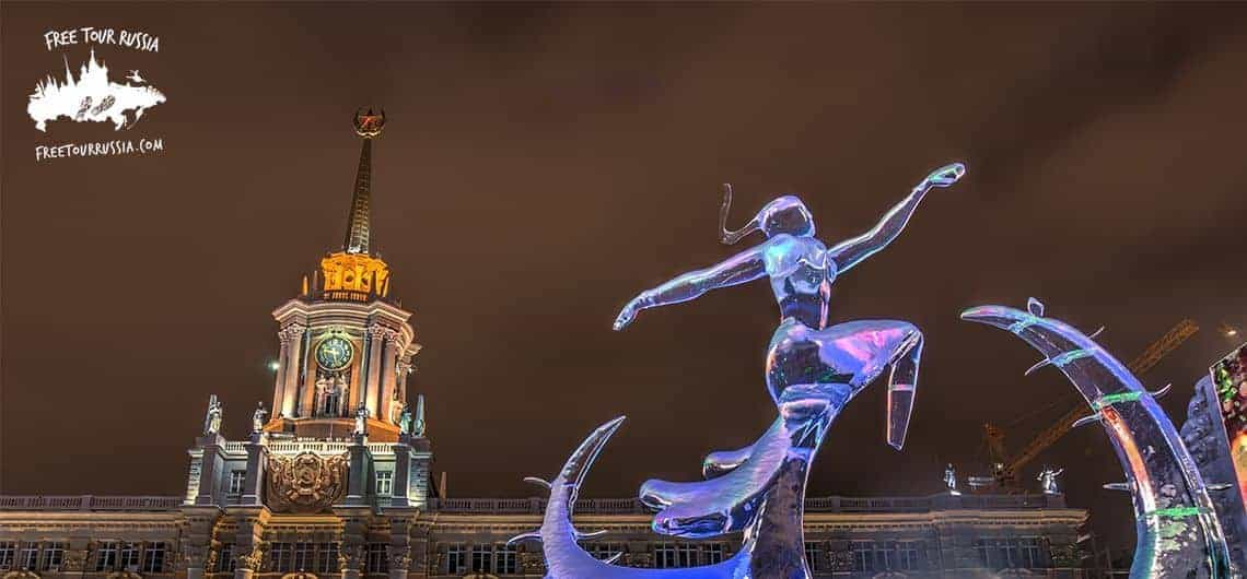 What to visit in Yekaterinburg