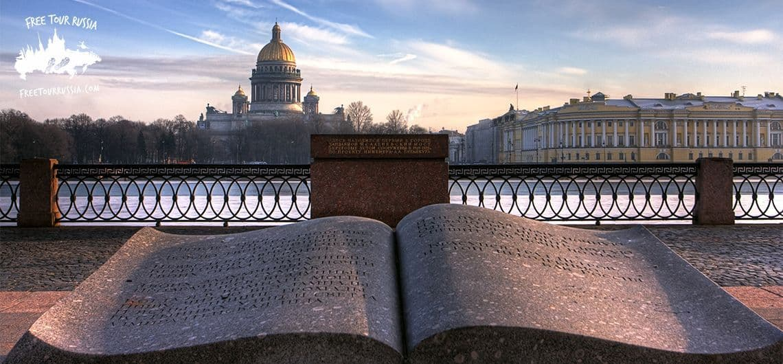 What-to-visit-in-st-petersburg