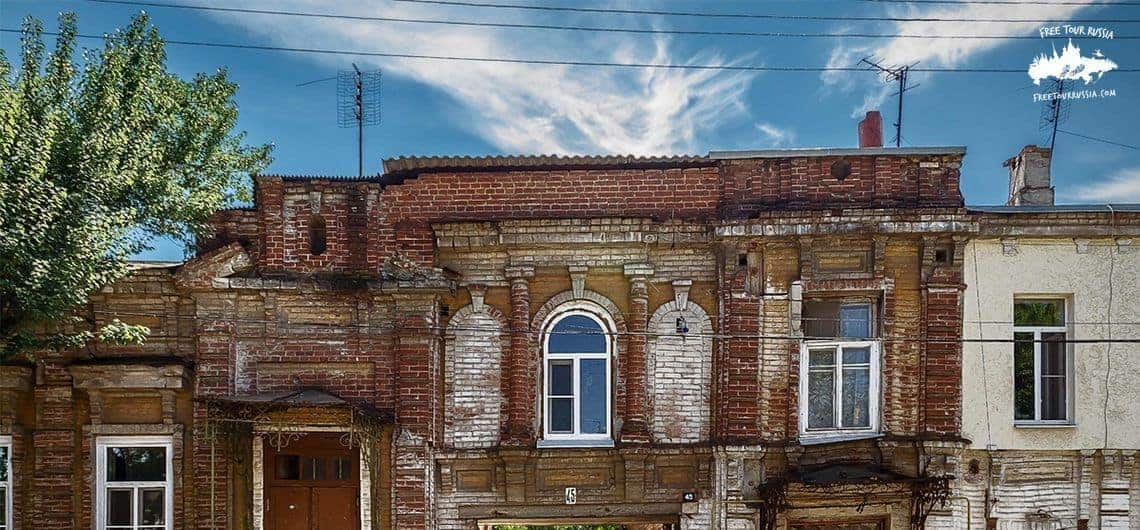 The Plotkin house in Taganrog