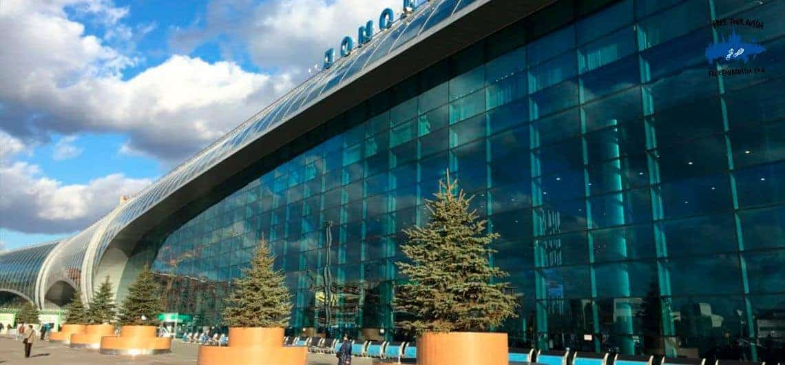 Domodedovo Airport of Moscow