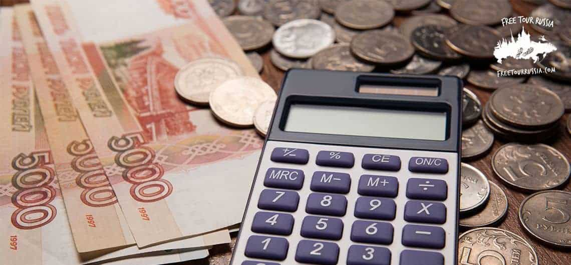 Currency exchange in Russia-how and where