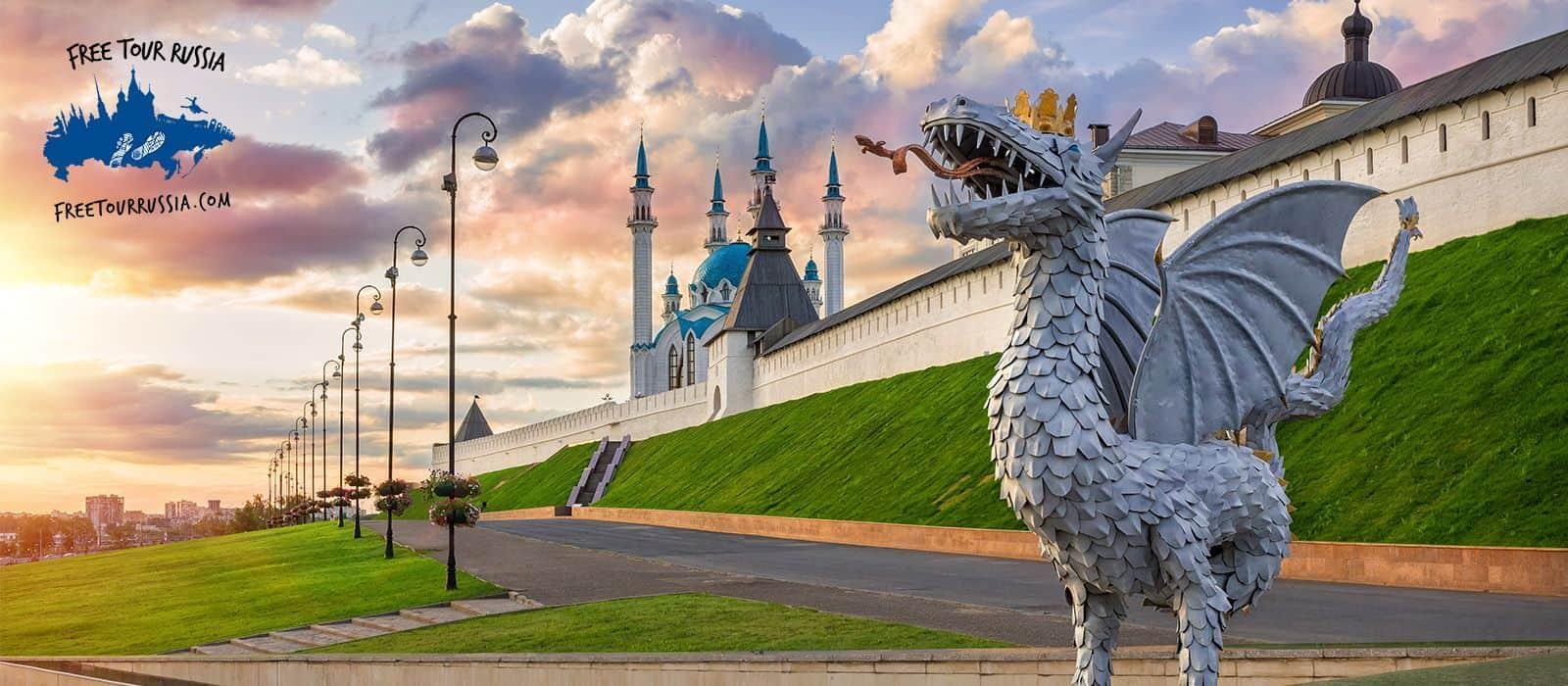 Kazan Historic Downtown Tour