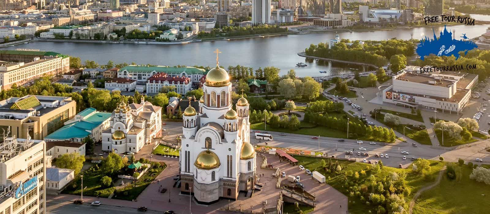"Ekaterinburg Tour ""Cosmopolitan city"""