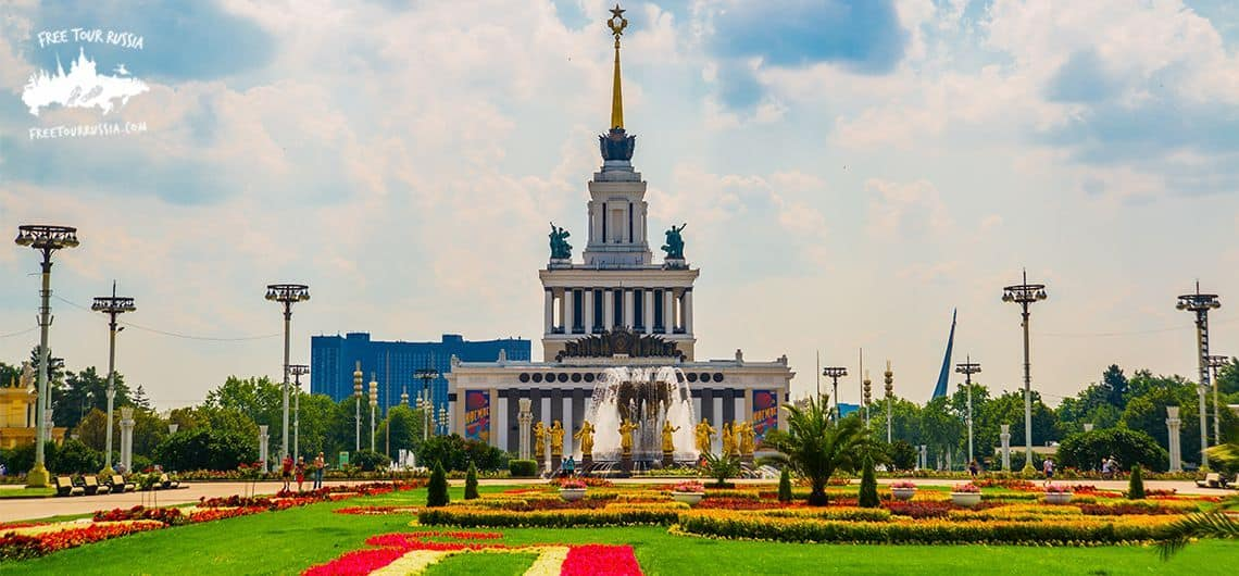 Moscow tour (Short package): Downtown (for free) and Soviet  tour.