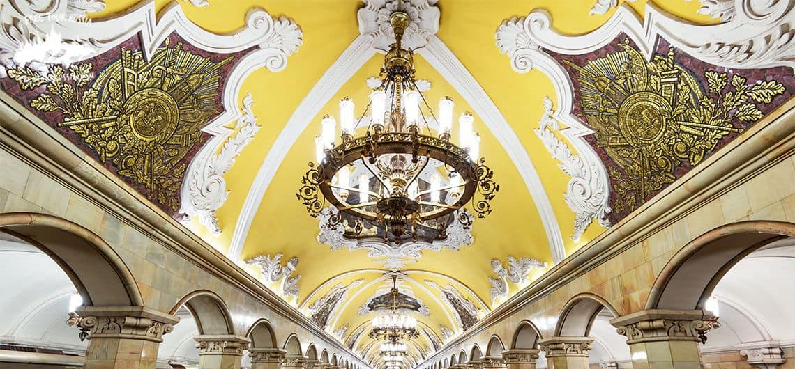 Short Package Tour: Downtown – Free and Moscow Metro