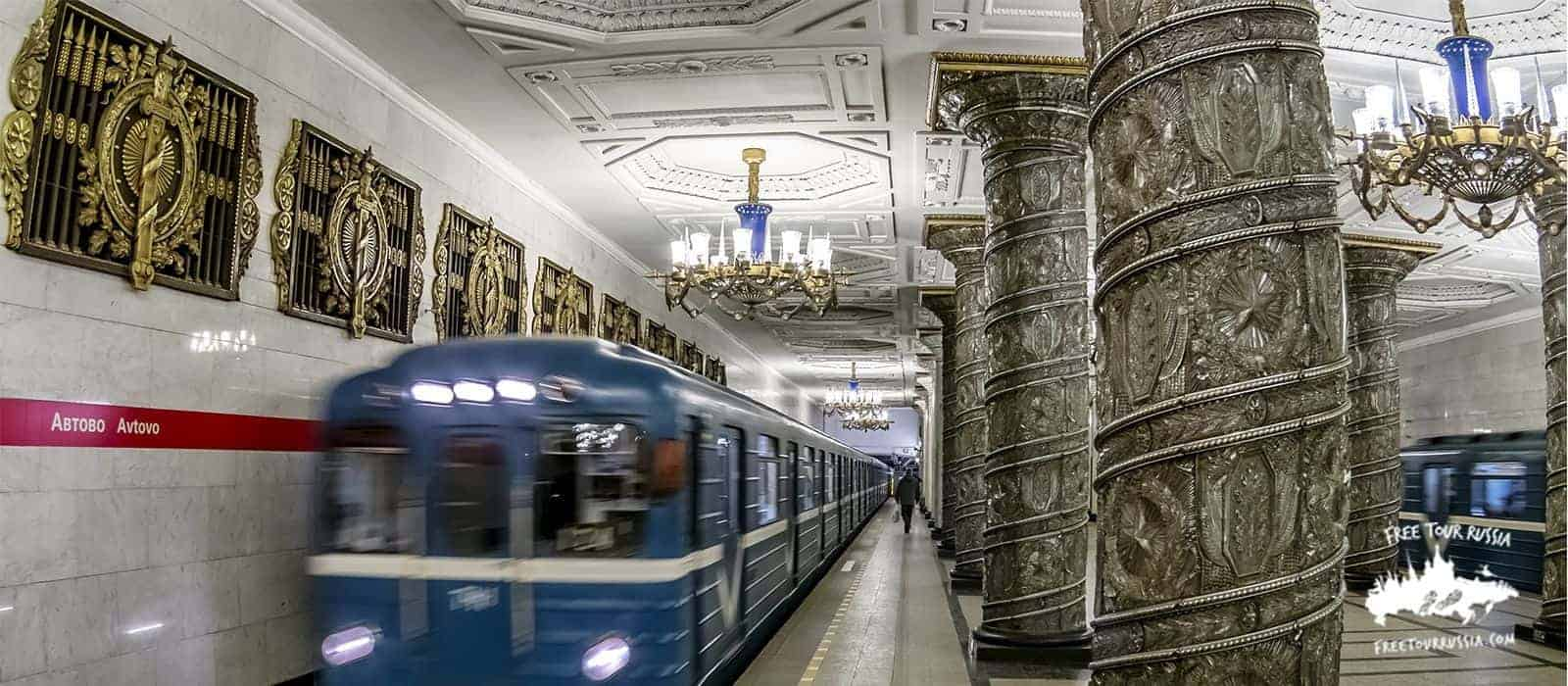 Tour (Long option) in St. Petersburg: Downtown (free), Peter and Paul fortress and Metro