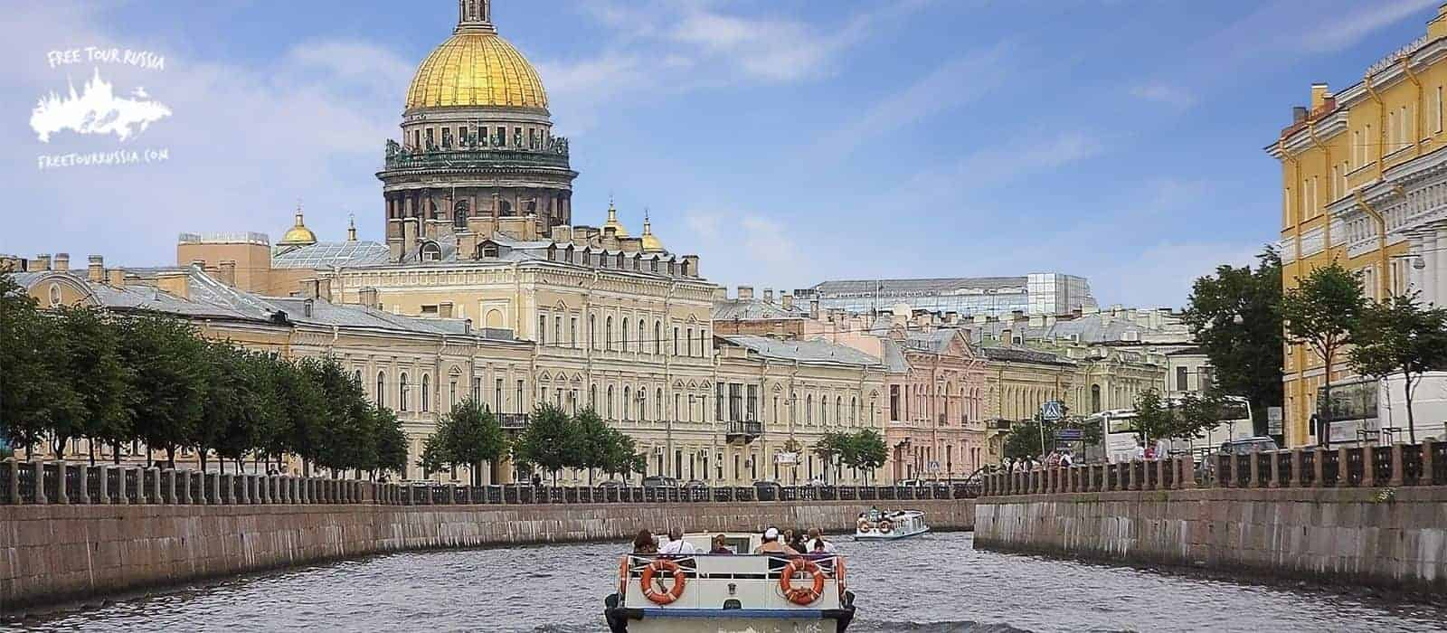 Short Package Tour: Free Downtown Tour and Metro in St. Petersburg