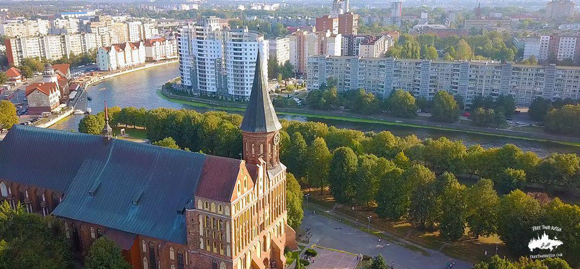 History of the city: from Tvangaste to Kaliningrad
