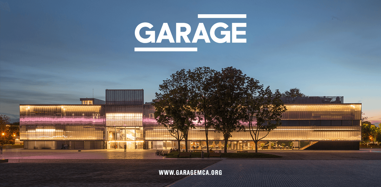 Garage-museum-of-contemporary-art