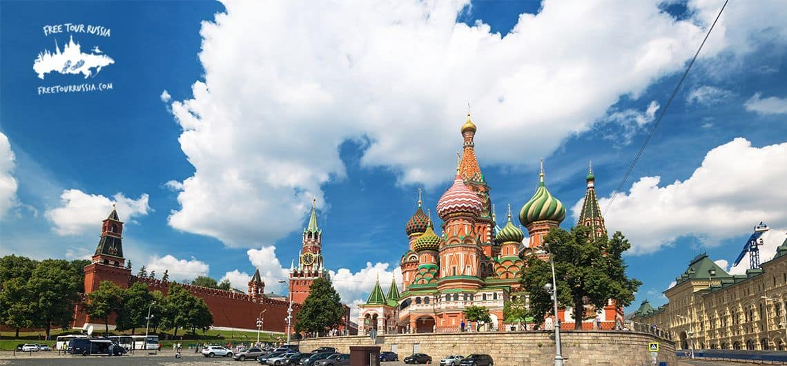 2-day Tour in Moscow